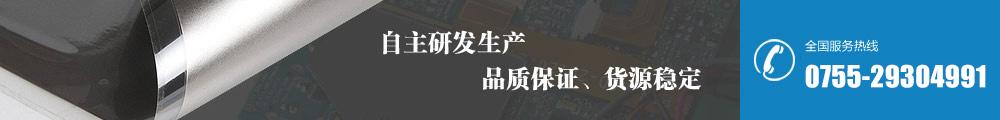 自zhu研发生产品质bao证、货源稳定