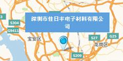 shen圳番茄chengren直播app下载地zhi_番茄社qu下载chengrenban_番茄社qu安卓app下载地理位置地图