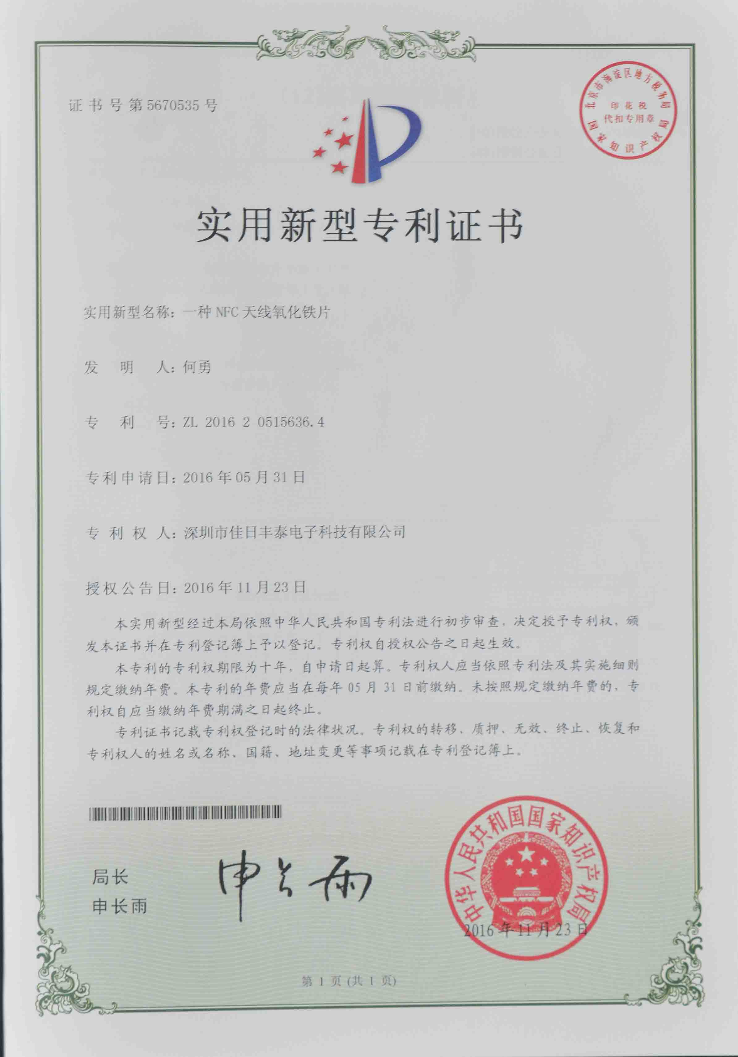 番茄chengren直播app下载地zhi_番茄社qu下载chengrenban_番茄社qu安卓app下载的美guoUL认证证书